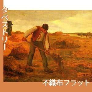ミレー「堆肥をまく農夫」【タペストリー:不織布フラット100g】