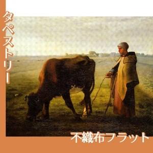 ミレー「牝牛に草を食べさせる女」【タペストリー:不織布フラット100g】