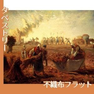 ミレー「夏:蕎麦の収穫」【タペストリー:不織布フラット100g】