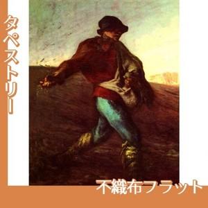 ミレー「種まく人」【タペストリー:不織布フラット100g】