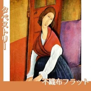 モディリアニ「ジャンヌ・エビュテルヌの肖像」【タペストリー:不織布フラット100g】