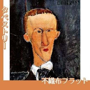 モディリアニ「ブレーズ・サンドラールの肖像」【タペストリー:不織布フラット100g】