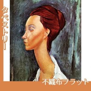 モディリアニ「ルニア・チェコフスカの肖像」【タペストリー:不織布フラット100g】
