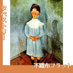 モディリアニ「青服を着た少女」【タペストリー:不織布フラット100g】