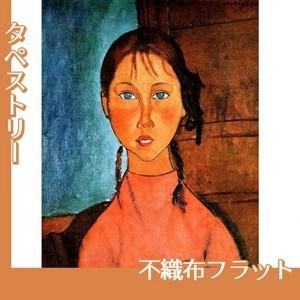 モディリアニ「編み髪の少女」【タペストリー:不織布フラット100g】