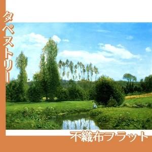 モネ「ルエルの眺め」【タペストリー:不織布フラット100g】