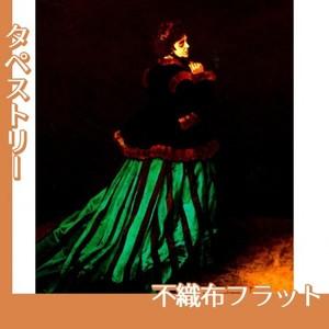 モネ「緑衣のカミーユ」【タペストリー:不織布フラット100g】