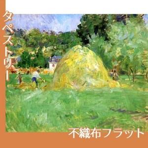 モリゾ「ブージヴァルの干し草」【タペストリー:不織布フラット100g】
