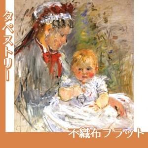 モリゾ「乳母と赤ちゃん」【タペストリー:不織布フラット100g】