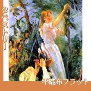 モリゾ「桜の木(さくらんぼうの木)」【タペストリー:不織布フラット100g】