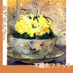 モリゾ「黄水仙」【タペストリー:不織布フラット100g】
