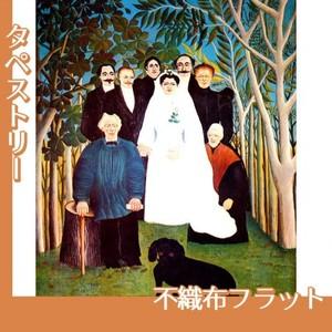 ルソー「田舎の結婚式」【タペストリー:不織布フラット100g】