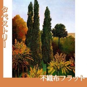 ルソー「散歩」【タペストリー:不織布フラット100g】