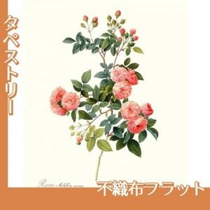ルドゥーテ「ノイバラ」【タペストリー:不織布フラット100g】