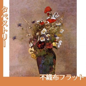 ルドン「野の花1」【タペストリー:不織布フラット100g】