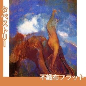 ルドン「ヴィーナスの誕生」【タペストリー:不織布フラット100g】