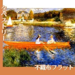 ルノワール「アニエールのセーヌ川」【タペストリー:不織布フラット100g】
