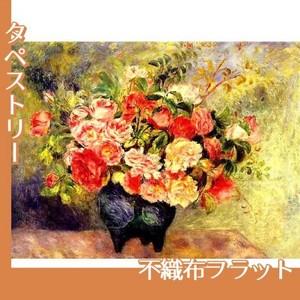 ルノワール「花束」【タペストリー:不織布フラット100g】