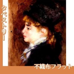 ルノワール「マルゴの肖像」【タペストリー:不織布フラット100g】