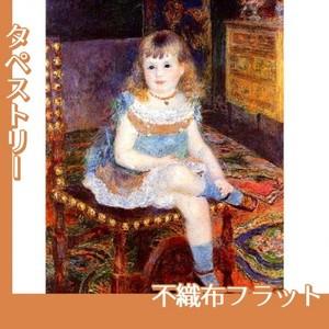 ルノワール「ジョルジェット・シャルパンティエ嬢」【タペストリー:不織布フラット100g】