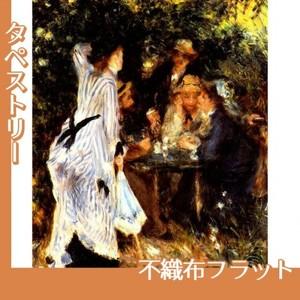 ルノワール「ムーラン・ド・ギャレットの木かげ」【タペストリー:不織布フラット100g】