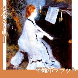 ルノワール「ピアノを弾く婦人」【タペストリー:不織布フラット100g】
