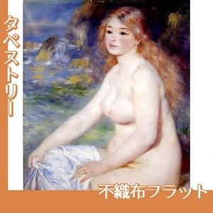 ルノワール「ブロンドの欲女」【タペストリー:不織布フラット100g】