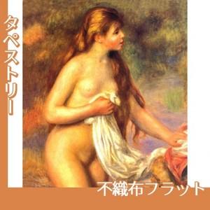 ルノワール「長い髪の浴女」【タペストリー:不織布フラット100g】