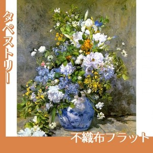ルノワール「春の花束」【タペストリー:不織布フラット100g】