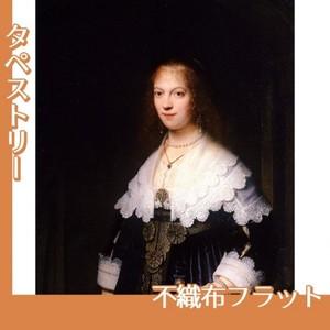 レンブラント「マリア・トリップの肖像」【タペストリー:不織布フラット100g】