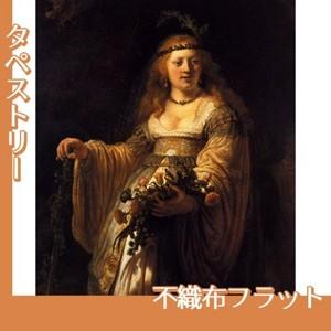 レンブラント「フローラ」【タペストリー:不織布フラット100g】