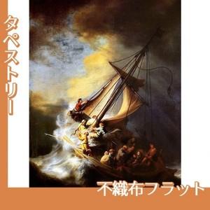 レンブラント「ガリラヤの海の嵐」【タペストリー:不織布フラット100g】
