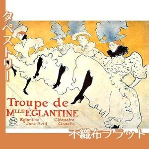 ロートレック「エグランティーヌ嬢一座」【タペストリー:不織布フラット100g】
