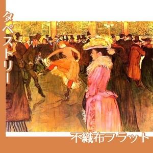 ロートレック「ムーラン・ルージュにて:踊り」【タペストリー:不織布フラット100g】
