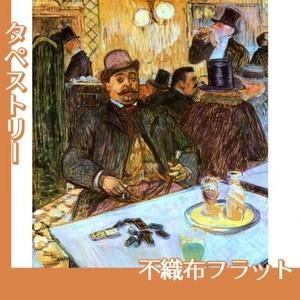 ロートレック「カフェにおけるボワロー氏」【タペストリー:不織布フラット100g】