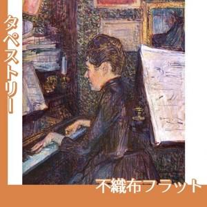 ロートレック「ピアノを弾くディオ嬢」【タペストリー:不織布フラット100g】