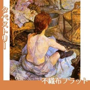 ロートレック「化粧する女」【タペストリー:不織布フラット100g】