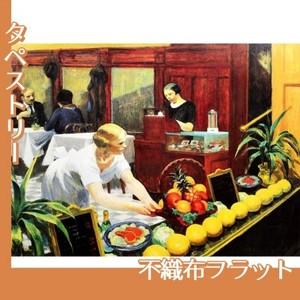 エドワード・ホッパー「婦人席 1930」【タペストリー:不織布フラット100g】