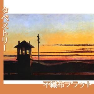 エドワード・ホッパー「線路沿いの日没 1929」【タペストリー:不織布フラット100g】