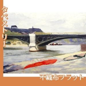 エドワード・ホッパー「カルゼール橋とオルレアン駅 1907」【タペストリー:不織布フラット100g】