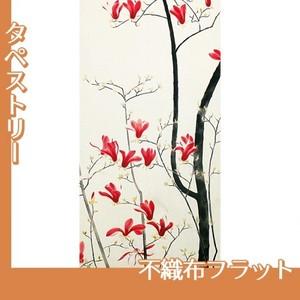 小林古径「木蓮」【タペストリー:不織布フラット100g】