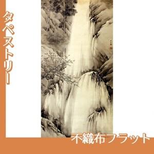 岸竹堂「春秋瀑布図」【タペストリー:不織布フラット100g】