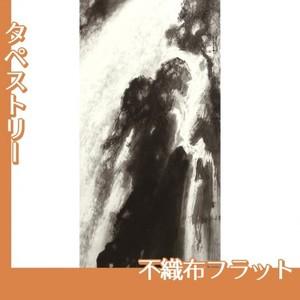 竹内栖鳳「瀑布」【タペストリー:不織布フラット100g】