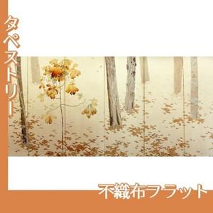 菱田春草「落葉(左)」【タペストリー:不織布フラット100g】