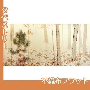 菱田春草「落葉(右)」【タペストリー:不織布フラット100g】
