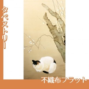 菱田春草「猫梅」【タペストリー:不織布フラット100g】