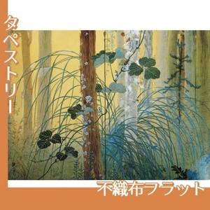 下村観山「木の間の秋(左)」【タペストリー:不織布フラット100g】