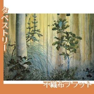 下村観山「木の間の秋(右)」【タペストリー:不織布フラット100g】