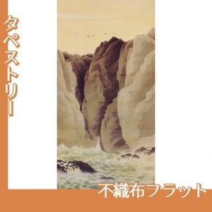 下村観山「荒磯」【タペストリー:不織布フラット100g】
