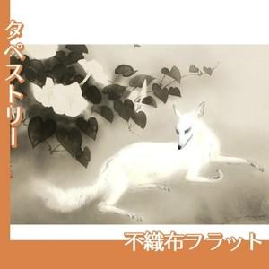 橋本関雪「夏夕」【タペストリー:不織布フラット100g】